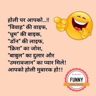 hindi chutkule videos