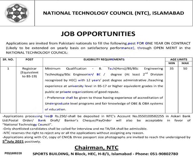 National Technology Council Jobs 2021 | NTC jobs 2021
