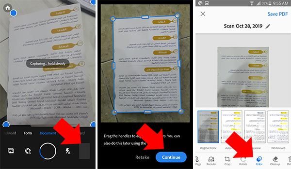 التعديل على الملف من خلال تطبيق Adobe Scan