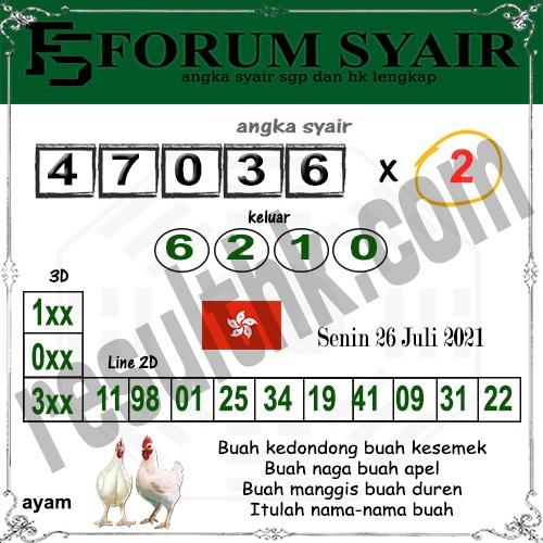 syair%2Bhk%2B41