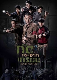 Zombie Fighters 2017 Bluray Ar Movies