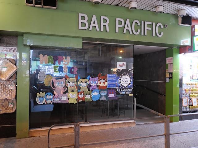 Bar Pacific in Kowloon City, Hong Kong