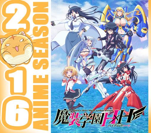 Masou Gakuen HxH Wallpaper Screenshot Preview Cover