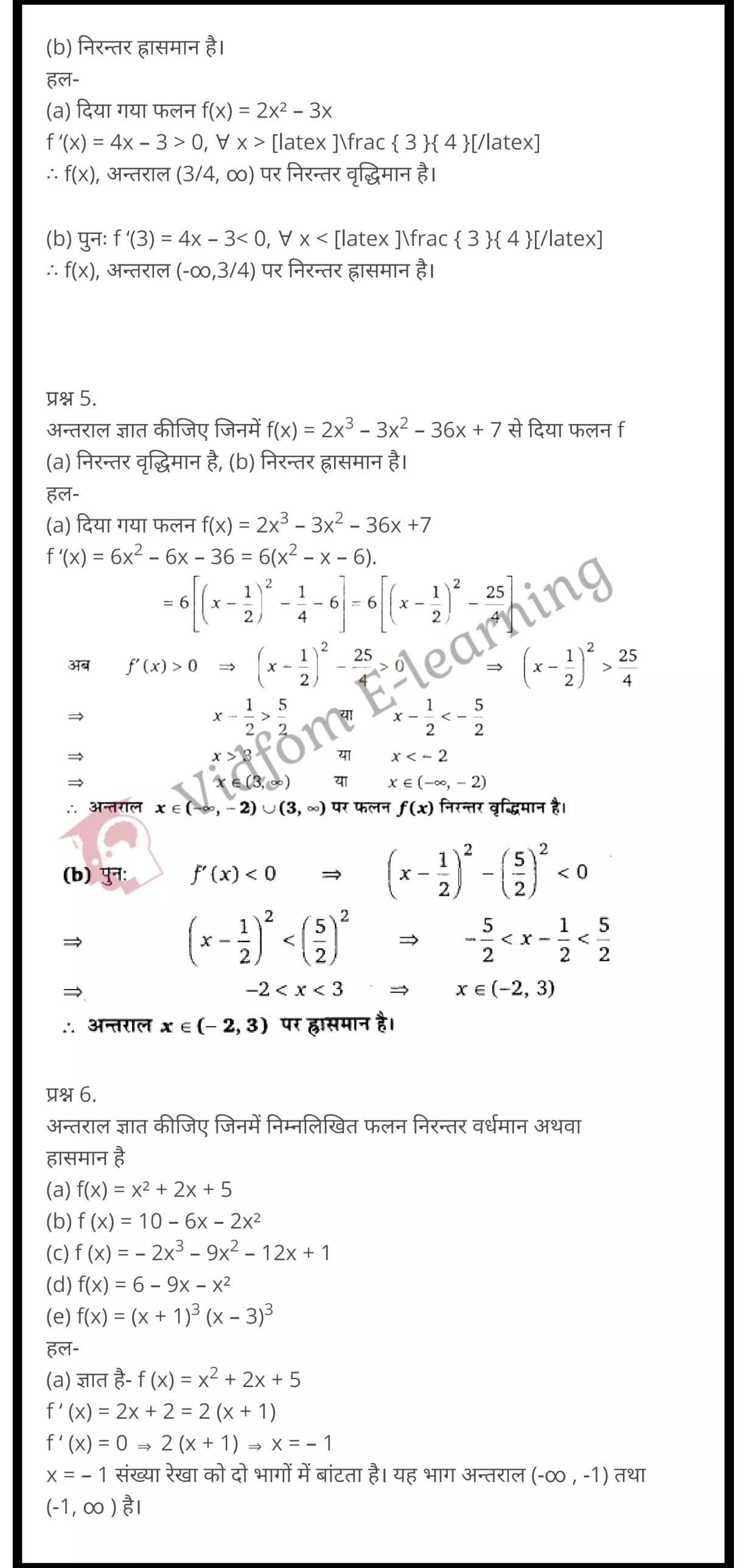 class 12 maths chapter 6 light hindi medium 9