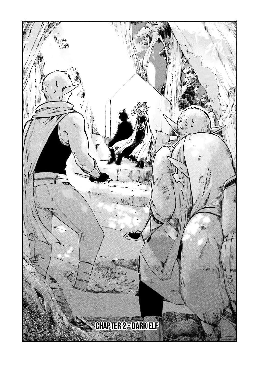 อ่านการ์ตูน Isekai Apocalypse MYNOGHRA ~The Conquest of the World Starts With the Civilization of Ruin~ ตอนที่ 2 หน้าที่ 5