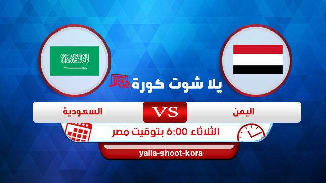 yemen-vs-saudi-arabia