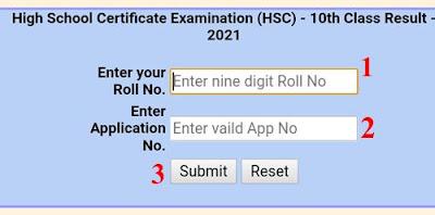 Roll number app number enter kar submit par click kare