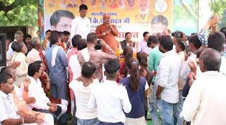 Gandhi संकल्प यात्रा: Svachchhata अभियान ने जन Aandolan का रूप लिया : सांसदयात्रा में सांसद ने रोपे पौधे, दिया पर्यावरण बचाने का संदेश|  बमोरी