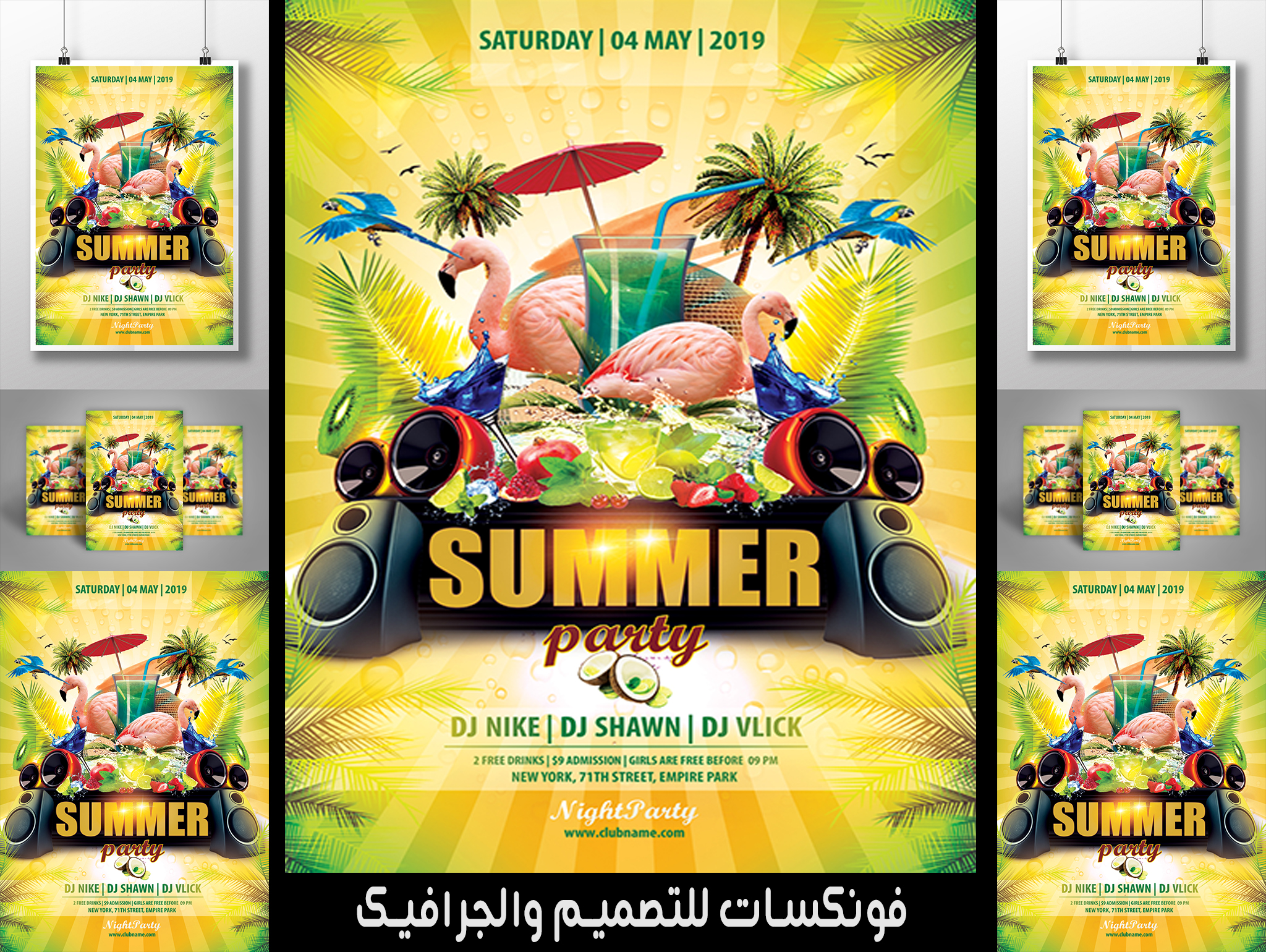 Entertainment, vacation and excursion poster psd file