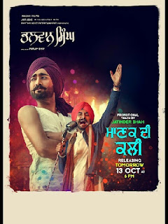 Manak Di Kali Lyrics From Bhalwan Singh: This song is sung by Ranjit Bawa Feat Wamiqa Gabbi,  composed  by Jatinder Shah while lyrics is penned by Harpreet Singh Shahpur.