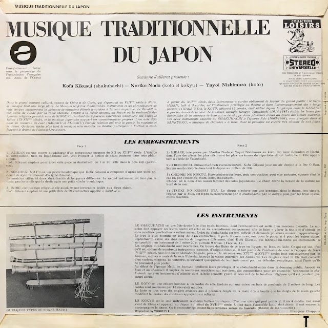 Japanese traditional music musique japonaise traditionnelle shakuhashi koto