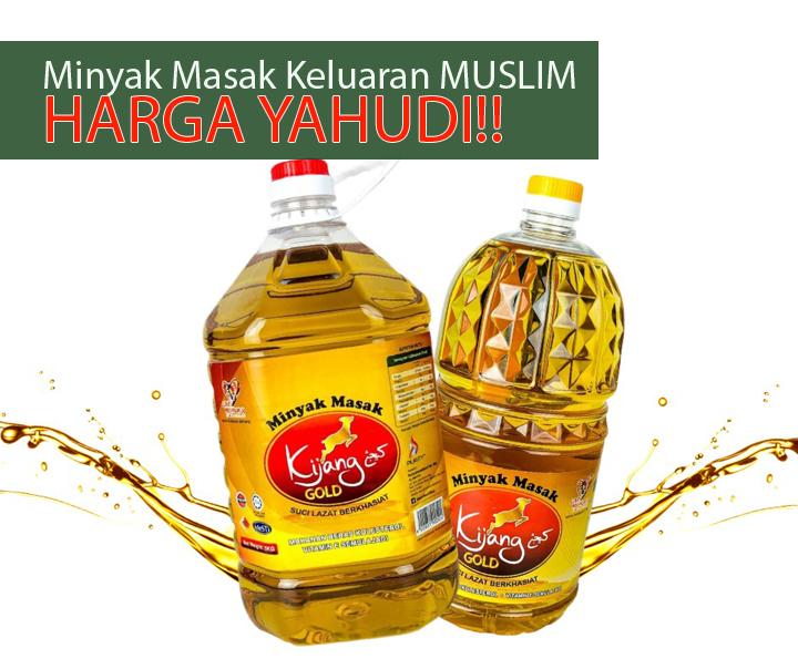 Minyak Masak Muslim Harga Yahudi