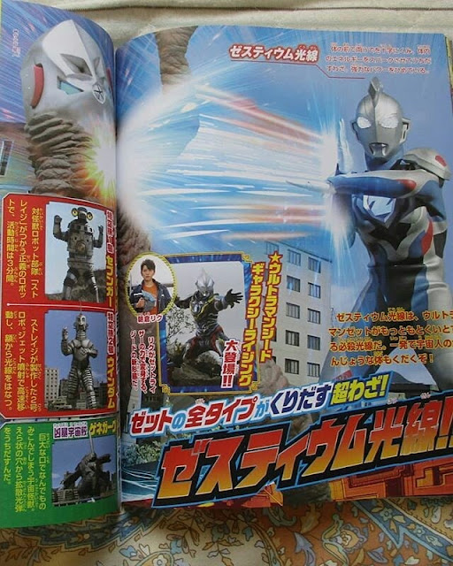 Ultraman Z May Scans!
