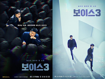 Voice 3, Voice 3 : City of Accomplices, Korean Drama, Drama Korea 2019, Korean Drama Voice 3 : City of Accomplices, Drama Korea Voice 3 : City of Accomplices, Sinopsis Drama Korea Voice 3 : City of Accomplices, Watak Pelakon Dalam Drama Korea Voice 3, Poster Drama Korea Voice 3 : City of Accomplices, My Favorite Korean Drama 2019, Quote From Korean Drama Voice 3 : City of Accomplices, Ending Voice 3 : City of Accomplices, My Opinion, Ulasan Drama Korea Voice 3 : City of Accomplices, Senarai Pelakon Drama Korea Voice 3 : City of Accomplices, Lee Ha Na, Lee Jin Wook, Park Byung Eun, Kwon Yool, Son Eun Soo, Yoo Seung Mok, Kim Woo Seok, Kim Joong Ki, Song Boo Gun, Kim Ki Nam, Han Gab Soo, Korean Drama Review,