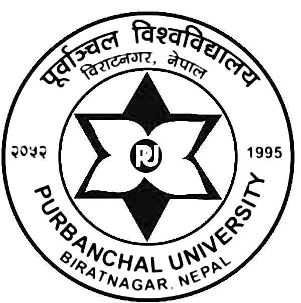 Purbanchal University logo