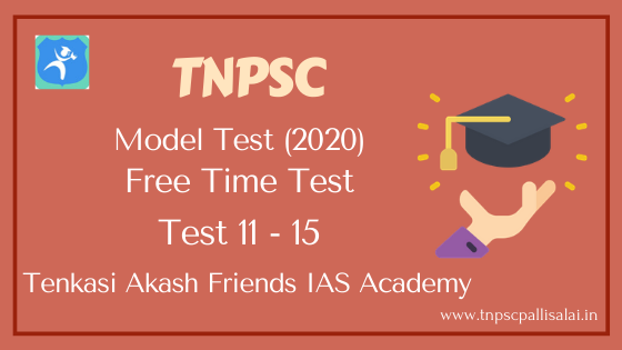 TNPSC Model Test 11 - 115 (Free Time Test 2020) Question and Answer