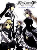 Alice Quartet Obbligato