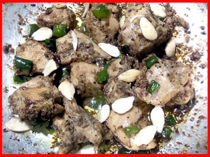 Original Chicken Afghani Karahi Recipe
