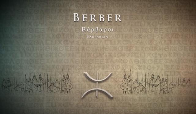 Berbers: Ancient Origins of North African Civilization