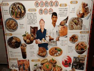台南美食推薦2019