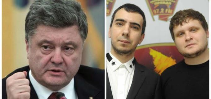 Украиньские шутники