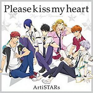[Single] TVアニメ「マジきゅんっ!ルネッサンス」エンディングテーマ『Please kiss my heart』 (2016.10.26/MP3/RAR)