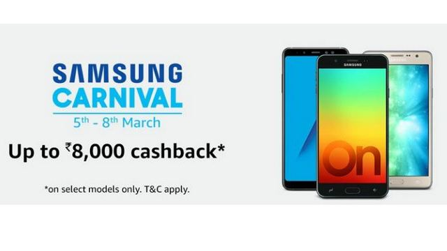 Samsung Carnival on Amazon: Get discounts up to Rs 8,000