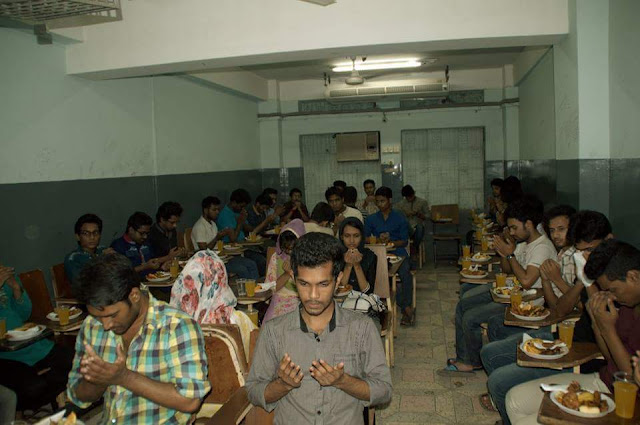 An IFTAR PARTY of department of ETE @ DIU Sukrabad Campus