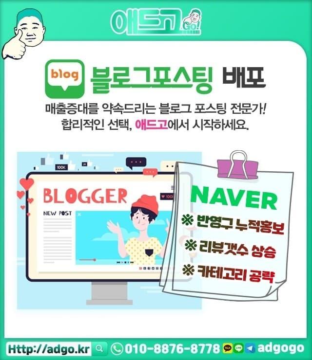 강원도홈페이지대행전문
