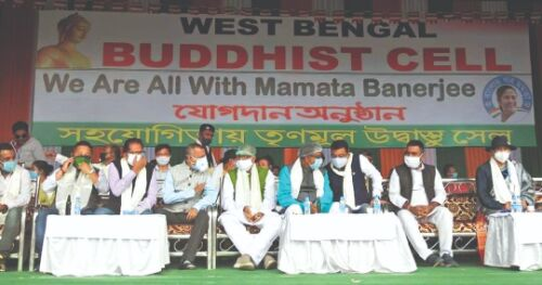 Buddhist Cell pledges support to TMC