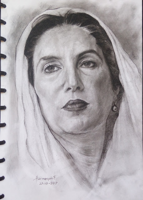 Benazir Bhutto Drawing