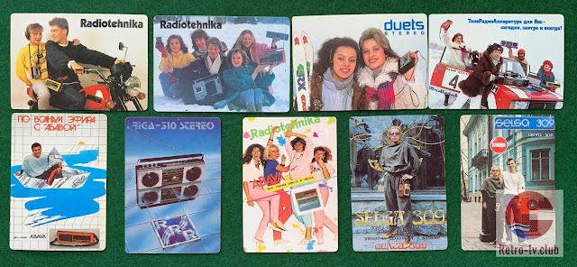 Колонки календарь radiotehnika RRR