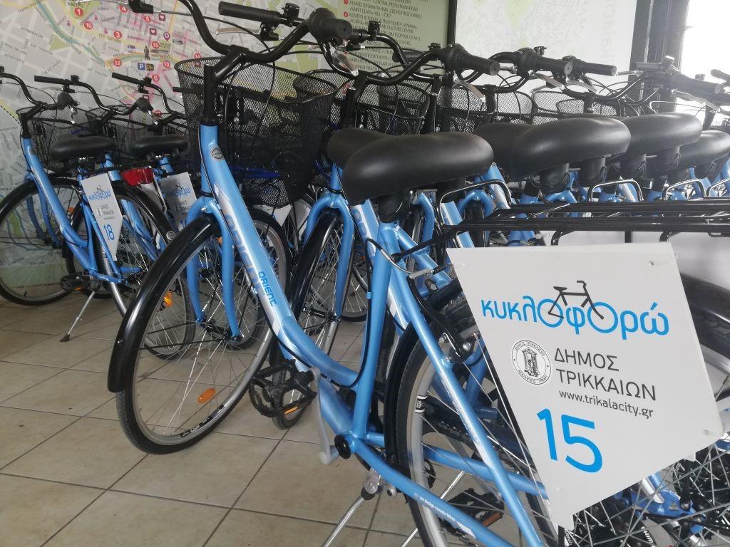 Δήμος Τρικκαίων: 50 νέα ποδήλατα για τις δωρεάν βόλτες μας στα Τρίκαλα