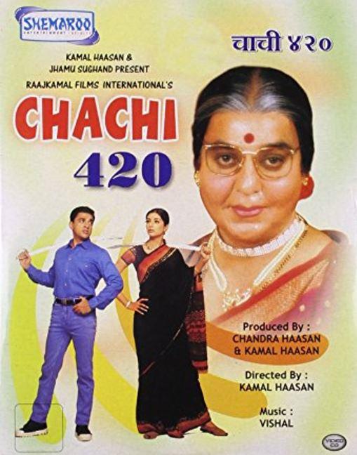 Funny hindi movies