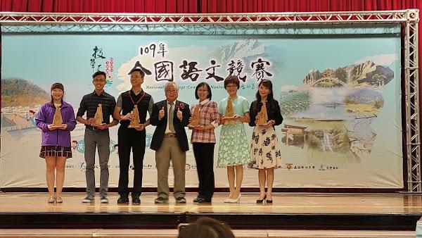 全國語文競賽彰化縣再創佳績 17位選手獲殊榮
