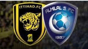 مشاهدة مباراة الهلال والإتحاد بث مباشر بتاريخ 22-02-2020 الدوري السعودي