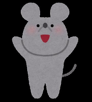 バンザイをするねずみのイラスト(子年)
