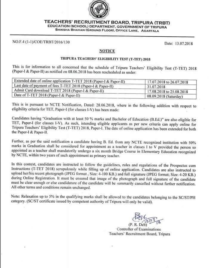 ब्रेकिंग न्यूज: त्रिपुरा ने प्राथमिक टेट (T-TET) 2018 का जारी किया विज्ञापन B.ed भी शामिल