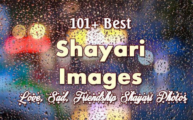 love shayari images,sad shayari images,dosti shayari images,romantic shayari images,friendship shayari images,hindi shayari images,true love shayari images,attitude shayari images,dard bhari shayari images,bewafa shayari image