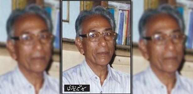 Syed-Munir-Niazi-kolkata