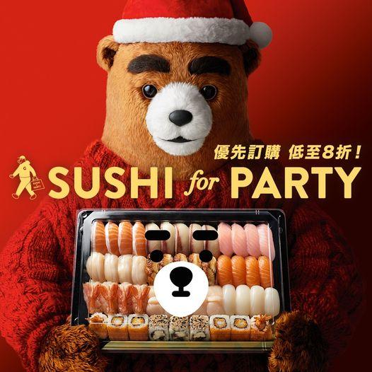 元氣壽司: 優先訂購聖誕盛 低至8折 至12月18日
