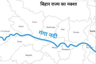 बिहार का भूगोल - geography of bihar in hindi बिहार का मैदान गंगा नदी