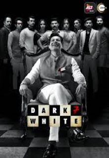 Dark 7 White  Web Series All Seasons