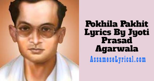 Pokhila Pakhit Lyrics