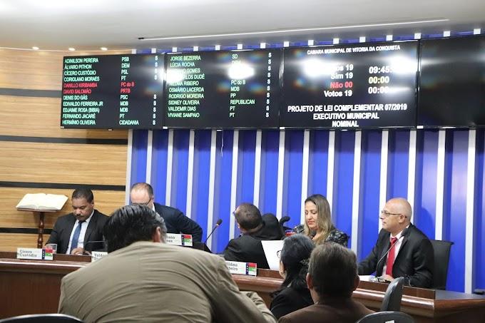 EXCLUSIVO | Câmara aprova criação da Guarda Municipal