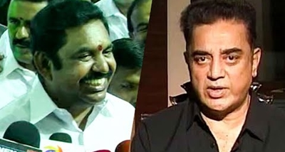 """We don't care about Anyone"" | Tamilnadu CM Edappadi K. Palaniswami"