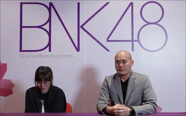 Member BNK48 Skandal Kena Grad Maira Kuyama Resign