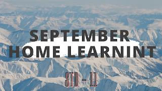 Home learning pdf STD 11 September month
