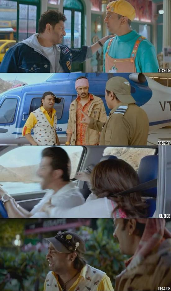 Total Dhamaal 2019 Hindi 720p 480p HDRip x264 Full Movie