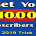 How to Get First 1000 Subscribers On Youtube | 2020 Trick